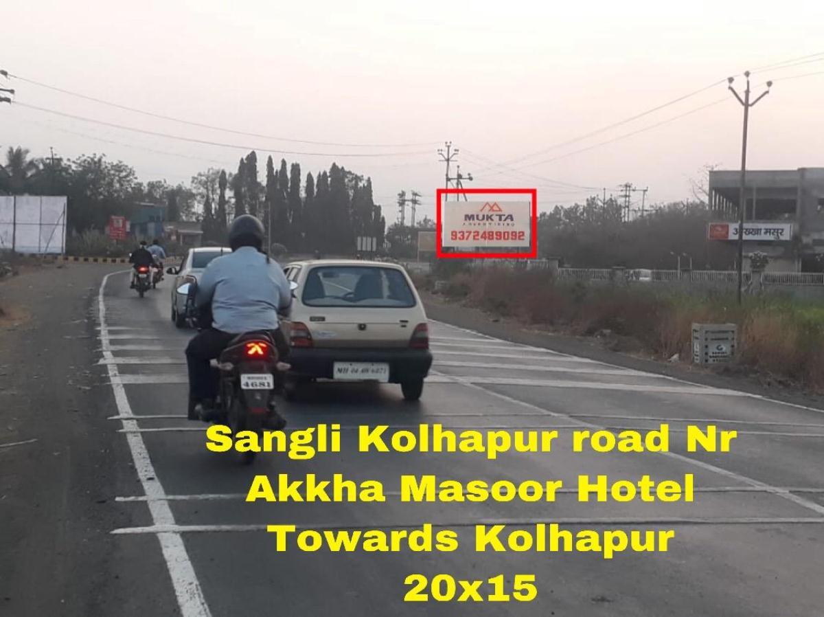 Sangli  KOLHAPUR Road hoarding