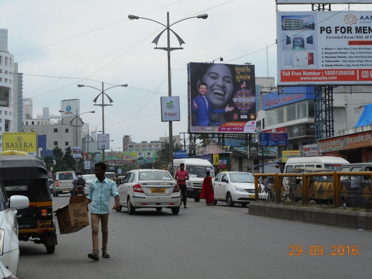 Hinjewadi Main Chowk hoarding